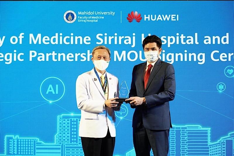 HUAWEI and Siriraj Hospital sign MOU smart hospital with 5G Cloud AI