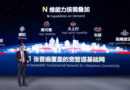 HUAWEI launches ful series 5G solutions for 1 + N target networks