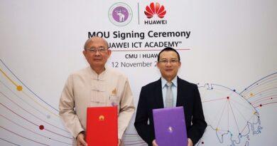 HUAWEI signs MOU with CMU