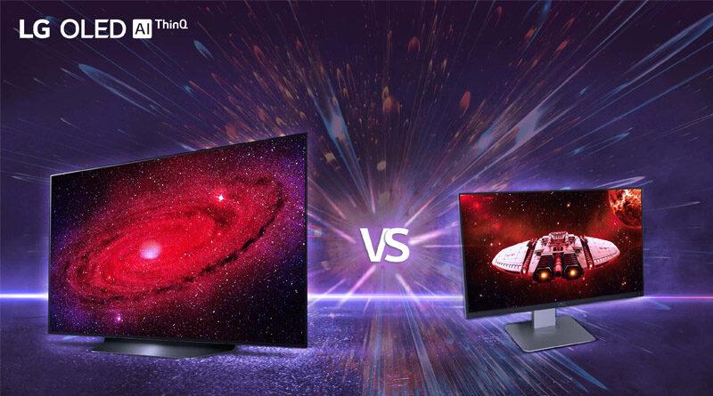 LG guide tv vs monitor for gaming