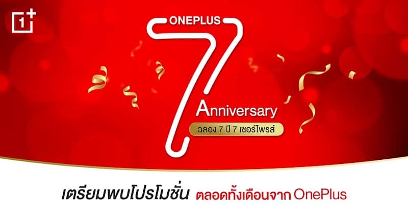 OnePlus Nord N10 5G released in Thailand