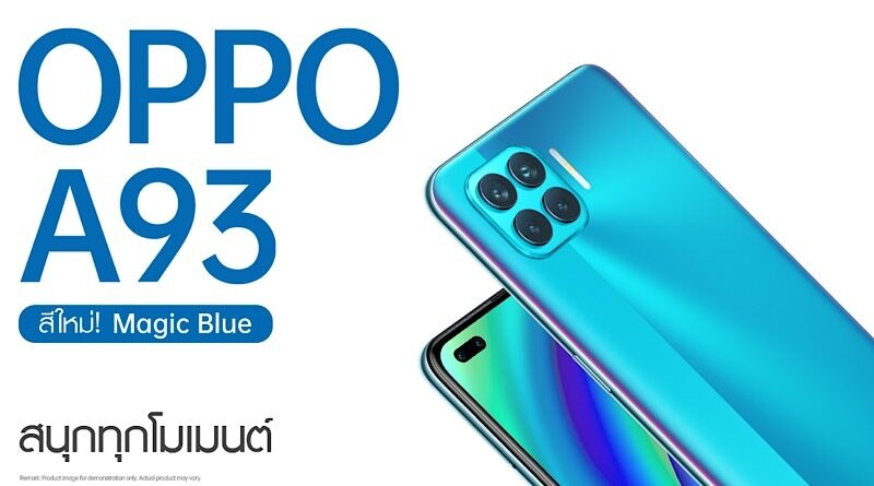 OPPO A93 new color 1st sale
