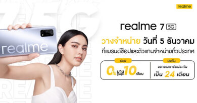 realme 7 5G first sale in Thailand