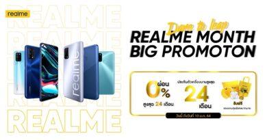 realme Big Promotion