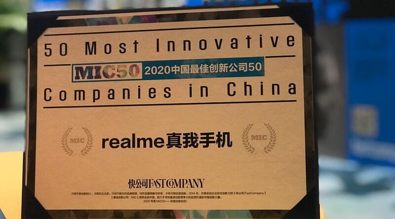 realme ranks 50 most innovative companies