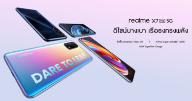 realme X7 Pro 5G preorder available