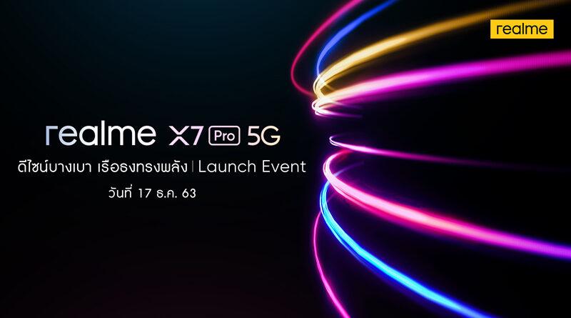 realme X7 Pro 5G slim flagship smartphone tease countdown