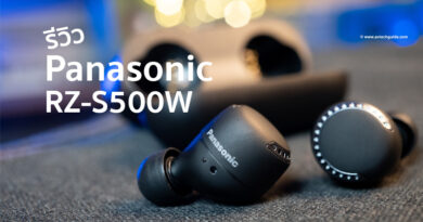 Review Panasonic RZ-S500W true wireless earphones with anc
