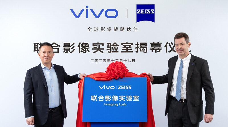Vivo Zeiss joint improve smartphone camera
