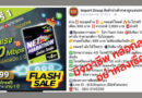AIS chases online scammers for fraudulent sales AIS SIM card