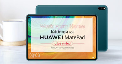 HUAWEI Work From Home tablet promotion