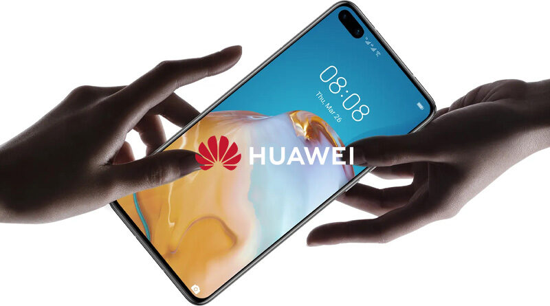 New US administration is considering relaxing sanctions against HUAWEI