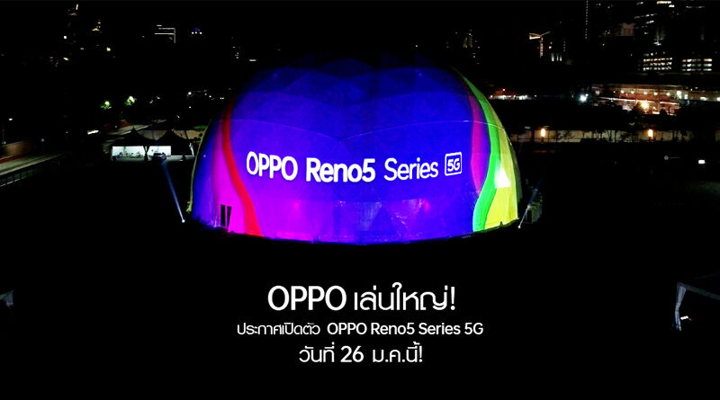 OPPO tease Reno5 series 5G twins 3D mapping