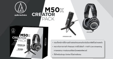 RTB Audio-Technica Content Creator Package promotion