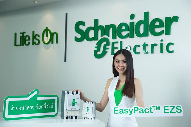 Schneider Electric launch EasyPact EZS breakers