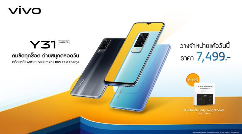 Vivo release Y31 smartphone with 48MP camera