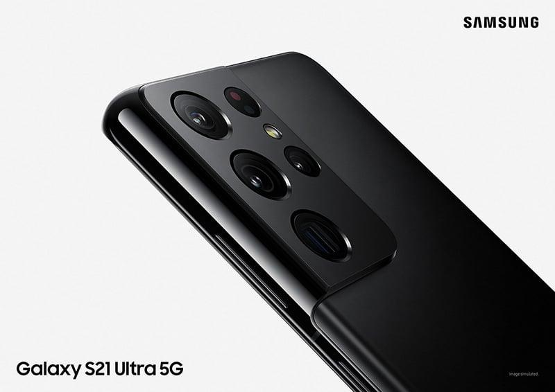 What make Samsung Galaxy S21 series 5G hardware