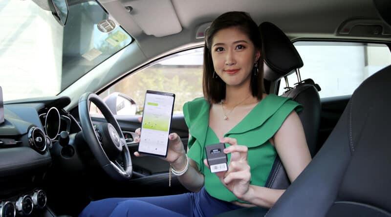 AIS partners MSIG to kick start Prakan Kubdee