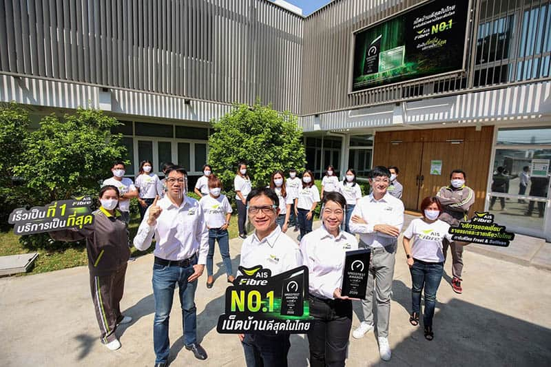 AIS pride in upgrading Thai home internet best in the world