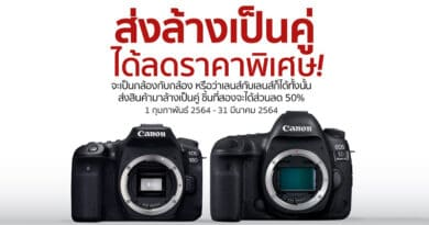 Canon Valentine pack2 promotion