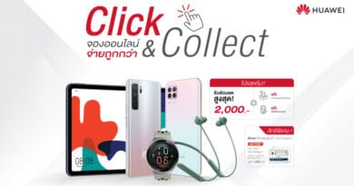 HUAWEI release Click & Collect promotion