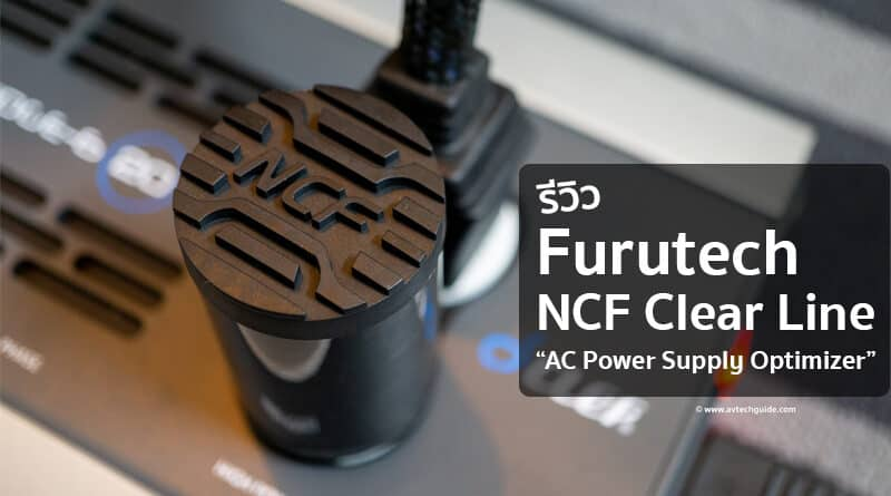 Review Furutech NCF Clear Line NCF tech AC Power Supply Optimizer