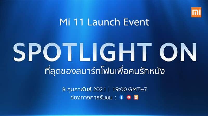Xiaomi tease Mi11 global launch