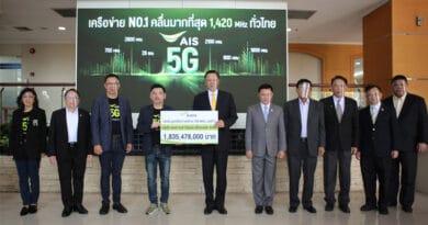 AIS 700NHz 5G payment