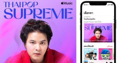 Apple Music introduce Thaipopsupreme playlist