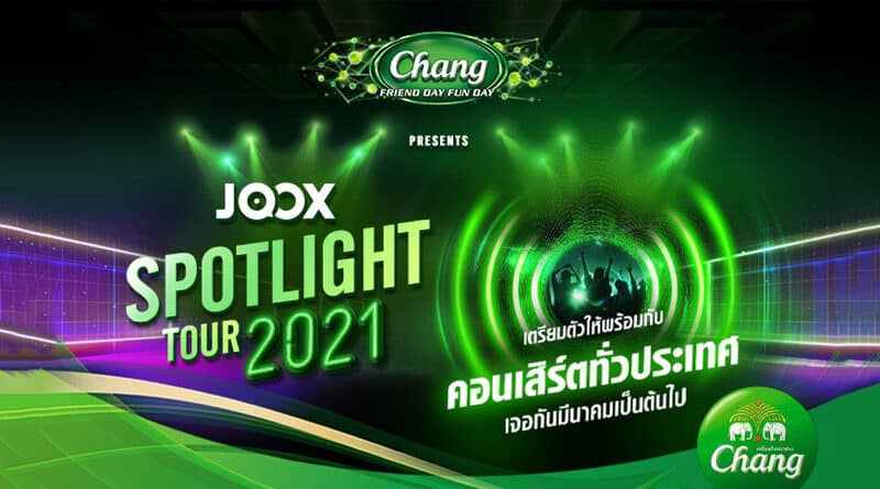 ChangFriendDayFunday presents x JOOX Spotlight Tour 2021