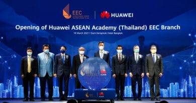 EEC and HUAWEI sign MOU for digital talent