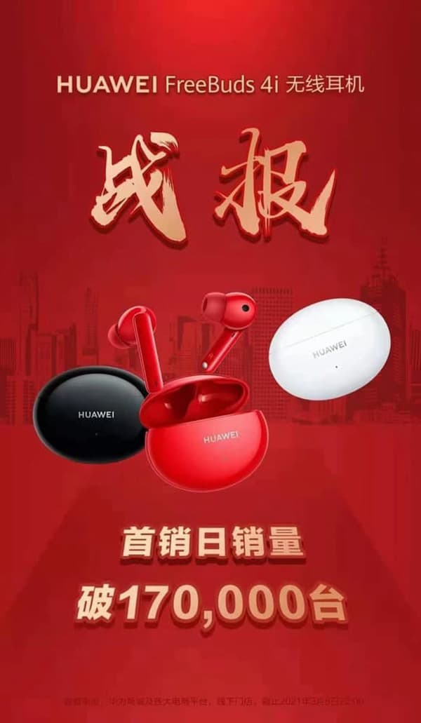 HUAWEI FreeBuds 4i sold more than 170k units on first sale