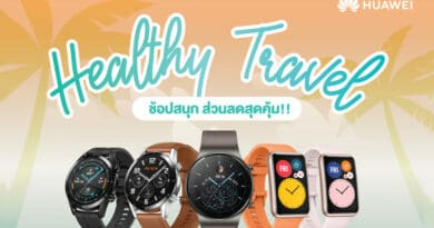 HUAWEI Healthy Travel wearable promotion