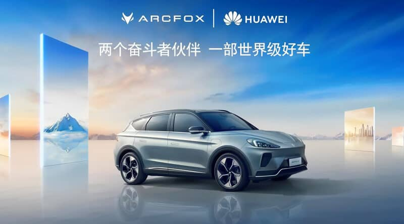 HUAWEI join BAIC Bluepark debut Arcfox αs HBT first electric vehicle powered by HUAWEI LiDAR technology in April