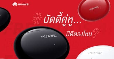 HUAWEI tease FreeBuds 4i TWS with budget excellence