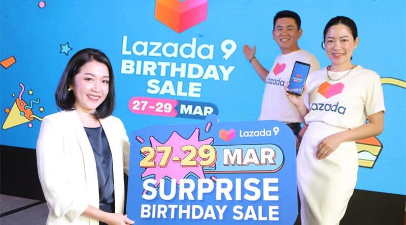Lazada 9th Birthday promotion