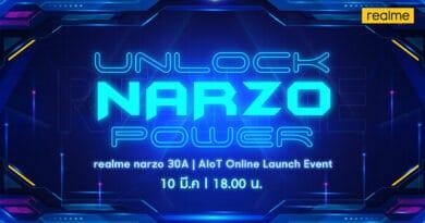 realme tease narzo30A smartphone