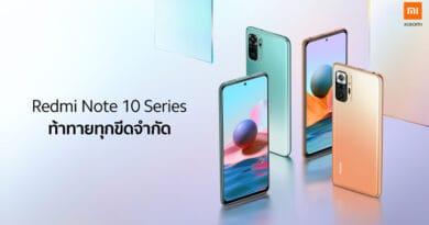Redmi Note10 Series local launch in Thailand