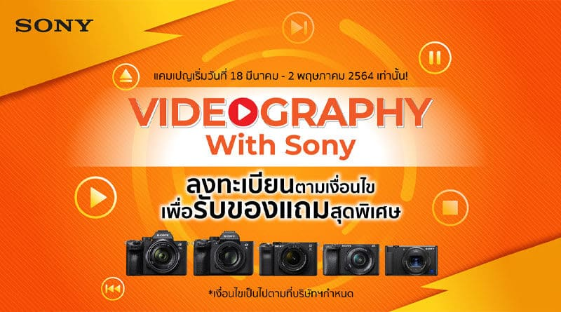 Videography with Sony campaign