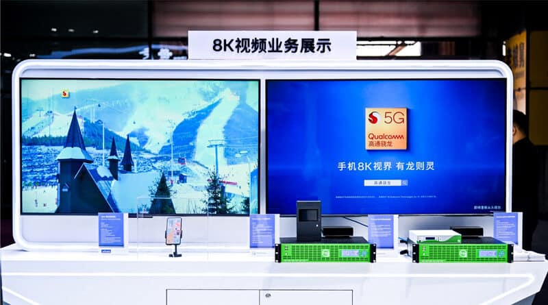 Vivo tease 5G 8K video streaming at MWC 2021