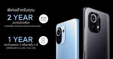 Xiaomi Mi11 shelf break Thailand