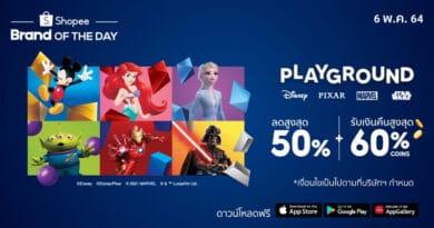 Disney x Shopee introduce Playground campaign
