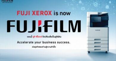 Fuji Xerox rebranded to FujiFilm