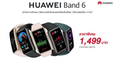 HUAWEI Band 6 launch in Thailand