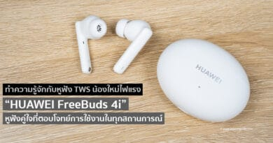 HUAWEI FreeBuds 4i the newbie TWS with great performance at all scenario