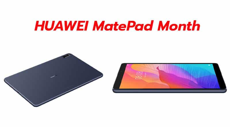 HUAWEI MatePad festival promotion