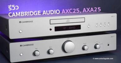 Review Cambridge Audio AXA25 AXC25 CD Player Integrated amplifier