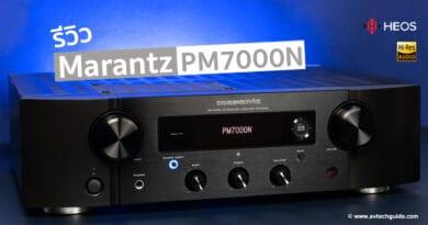 Review Marantz PM7000N rich feature high performance network amplifier