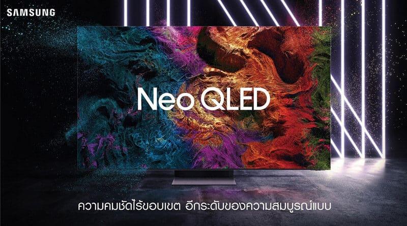 Samsung unveil lastest TV tech lineup at Technical Seminar 2021