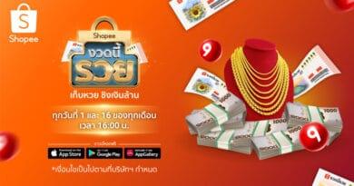 Shopee new campaign